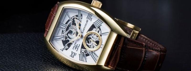 Wonderbaar Trend: vierkante horloge IH-12